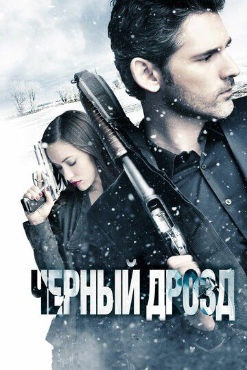 Ограбление казино 2012 смотреть фильм онлайн hd 720 как играть в крокодила картами
