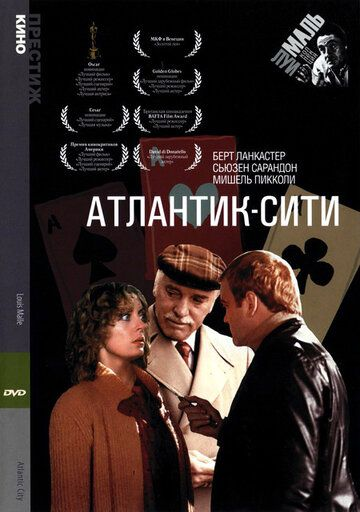 смотреть фильмы онлайн бесплатно казино с джигархоняном