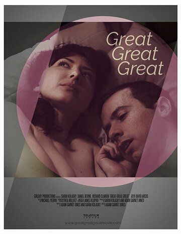 Great Great Great фильм (2017)