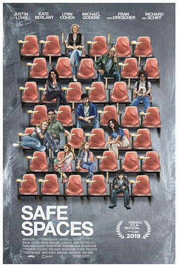 Safe Spaces фильм (2019)