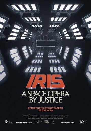 IRIS: A Space Opera by Justice фильм (2019)