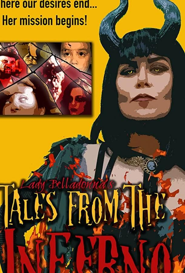 Lady Belladonna's Tales From The Inferno фильм (2018)